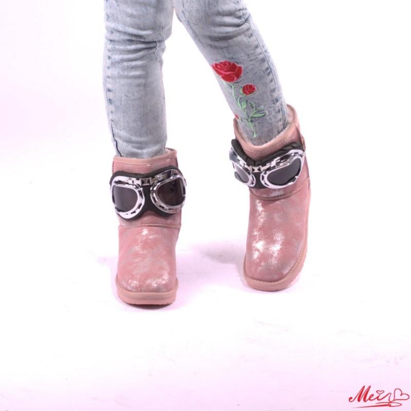 Ghete Dama 5865 Pink Mei