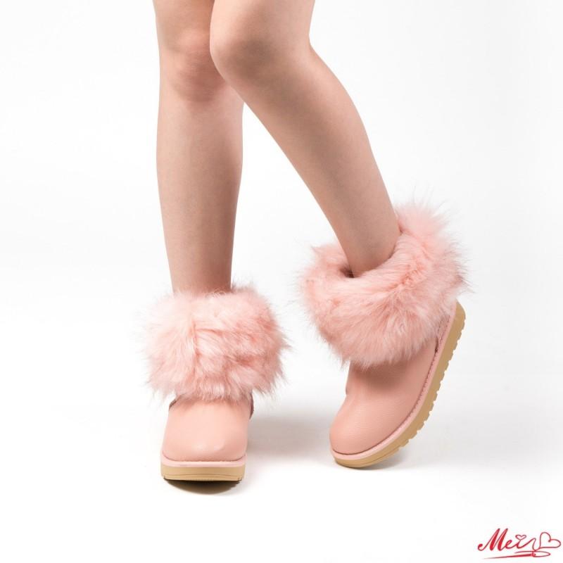 Ghete Dama 863 Pink Mei