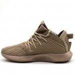 Pantofi Sport Barbati 0529 Khaki Mei