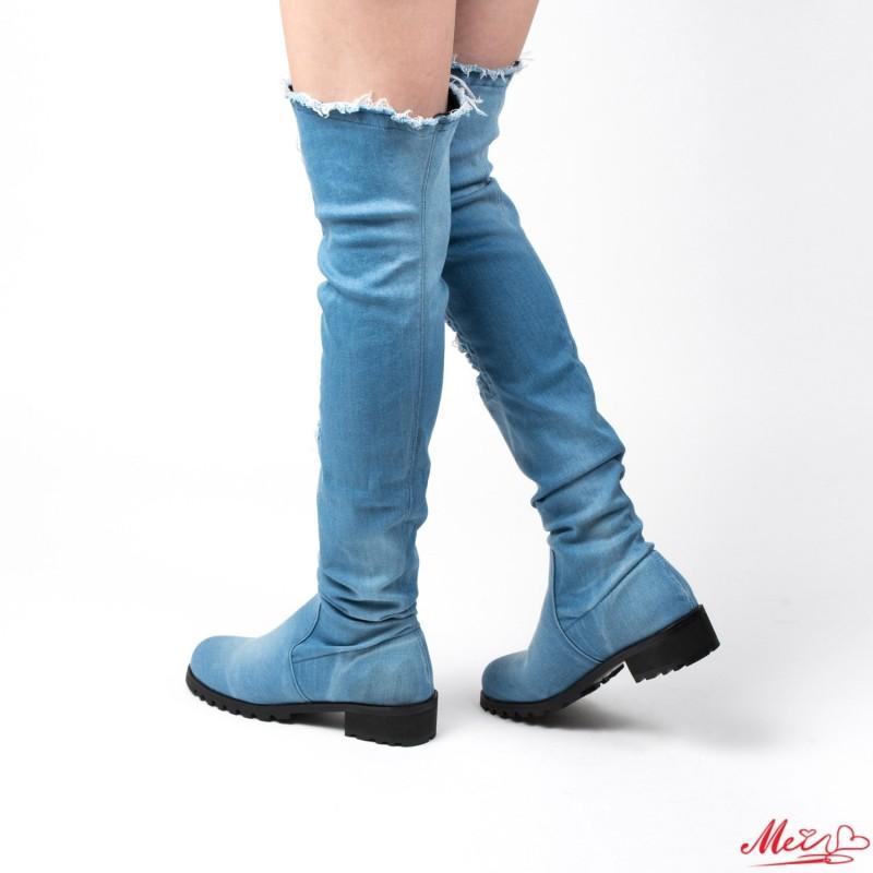 Cizme Dama MX18 Light Blue Mei